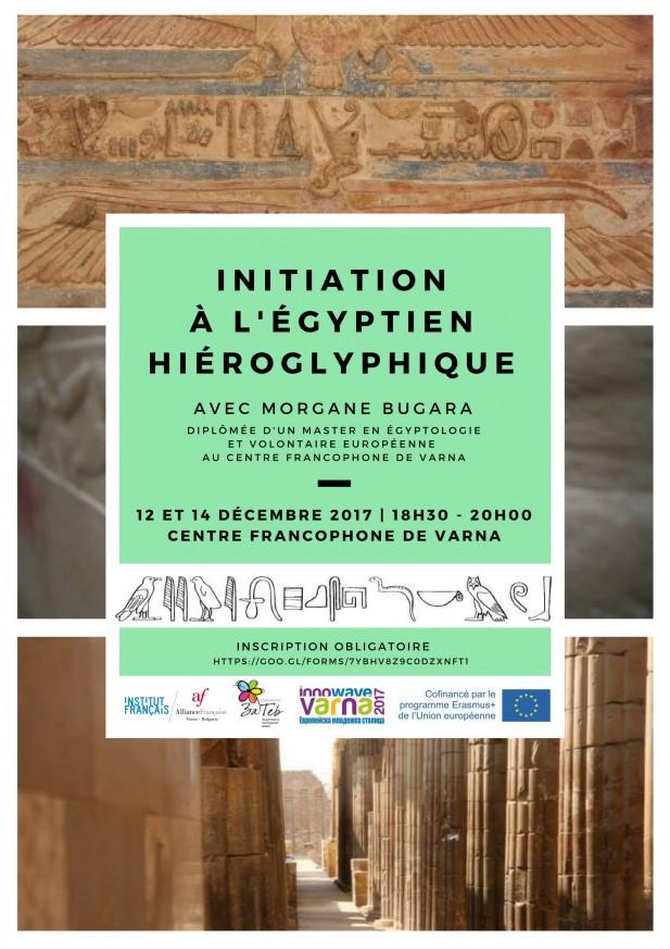 Atelier d'initiation à l'égyptien hiéroglyphique
