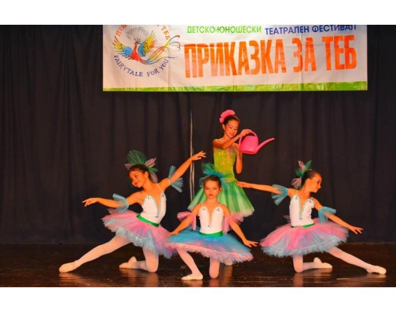 XVIII Детски фестивал Приказка за теб