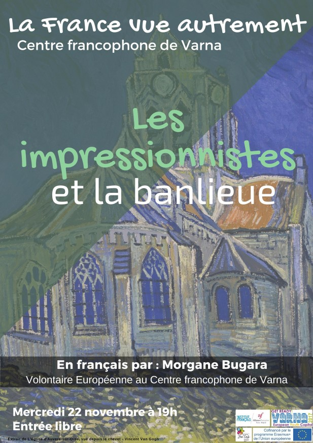 Франция видяна по различен начин - Импресионистите и парижките предградия