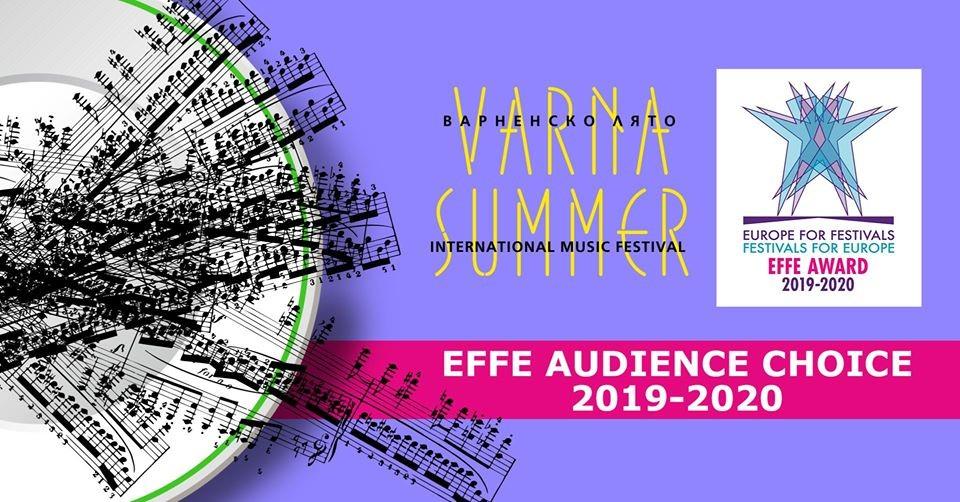 Internationales Muzikfestival VARNAER SOMMER