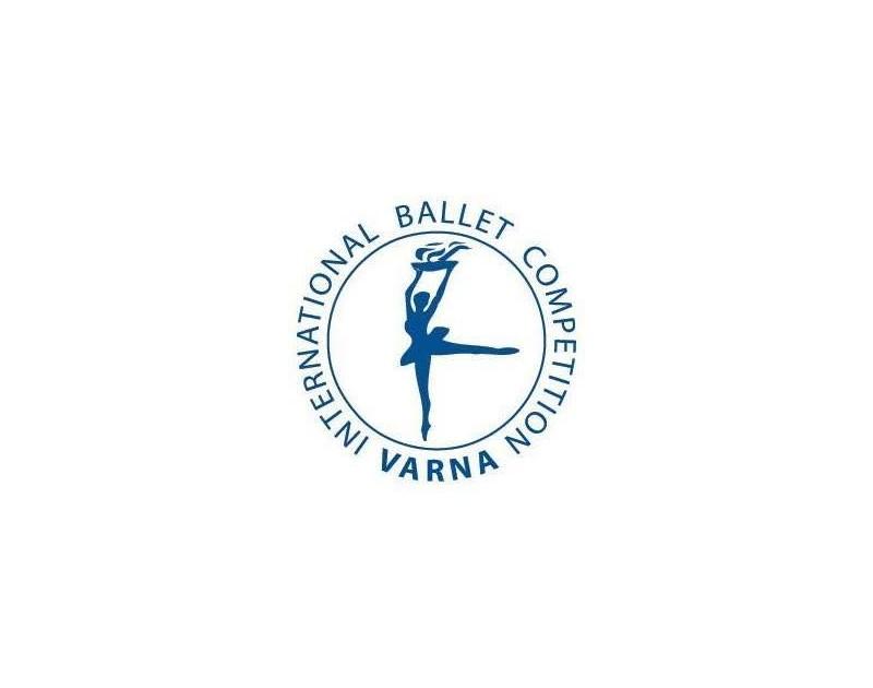 XXVIII Internationaler Ballettwettbewerb