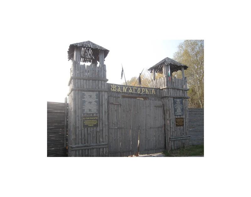 "Proto-Bulgarian Settlement Phanagoria"""