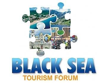 Единадесети Черноморски туристически форум