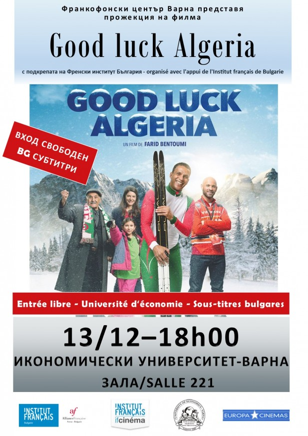 Projection du film  Good luck Algeria