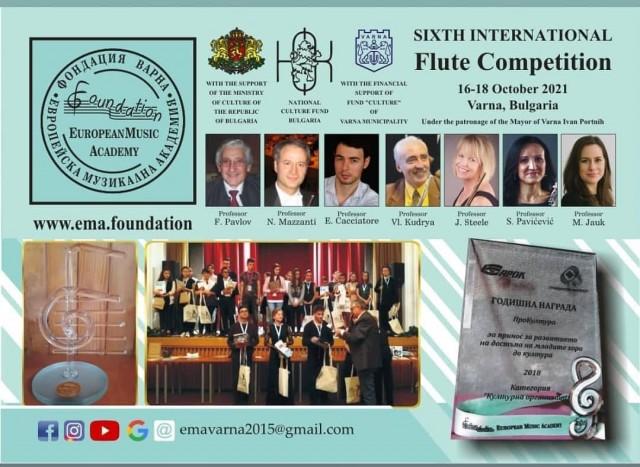 VI Международен флейтов конкурс