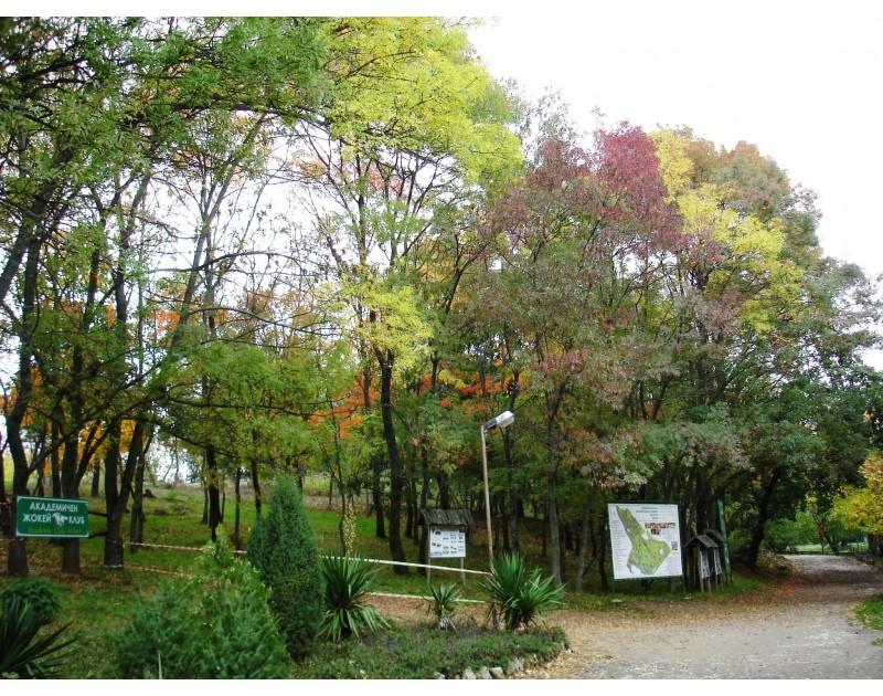 Le Jardin botanique universitaire - Varna