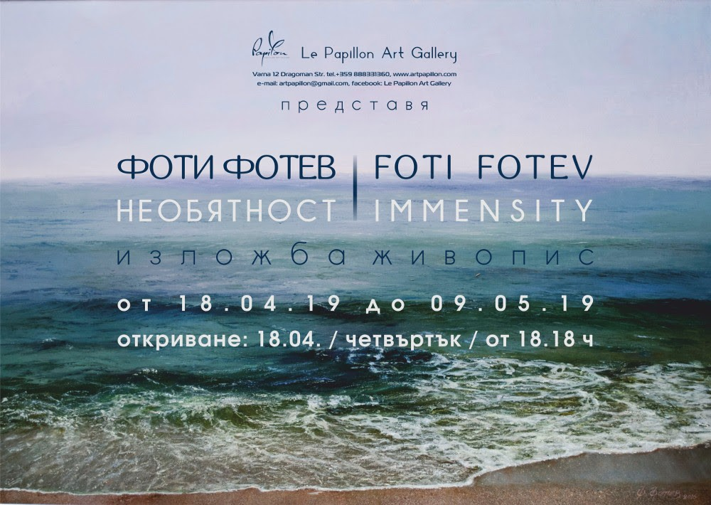 Foti Fotev painting exhibition Immensity