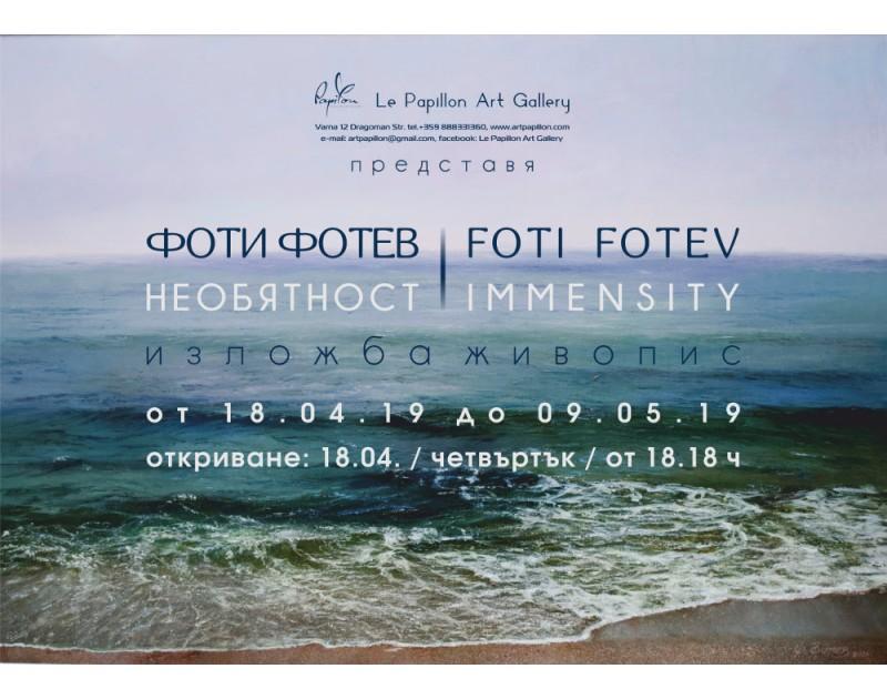 Foti Fotev painting exhibition Immensity