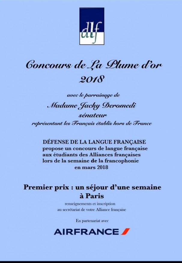 Concours de langue française : LA PLUME D'OR 2018