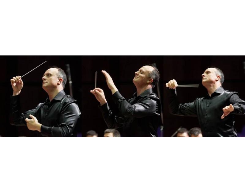 С музиката на Щраус - концерт