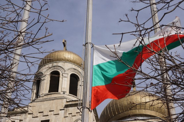 3rd of March - Bulgarian National Holiday