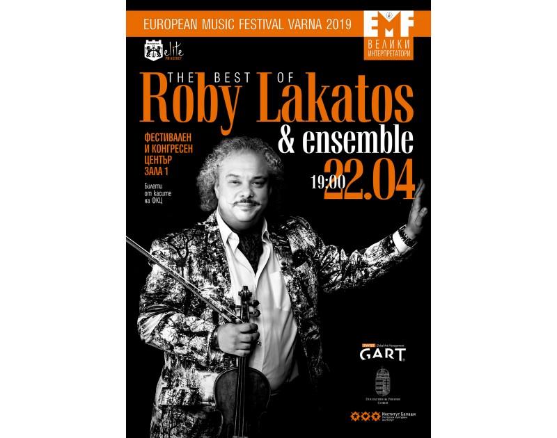 Концерт на Роби Лакатош, кралят на циганската цигулка