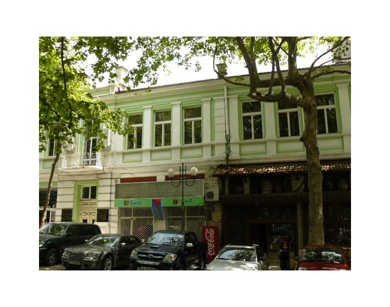 Еврейски културен дом