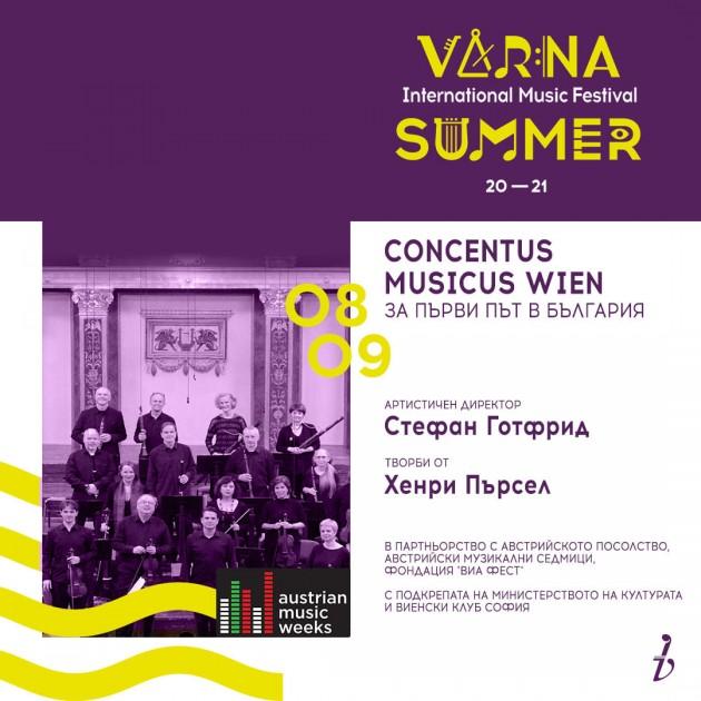 "ММФ ""Варненско лято"" - Concentus Musicus"