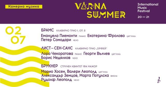 Internationales Musikfestival Varnaer Sommer - Konzert Brahms - Liszt - Bruckner