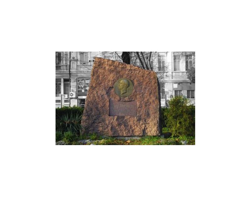 Bas-relief du Tsat Boris III