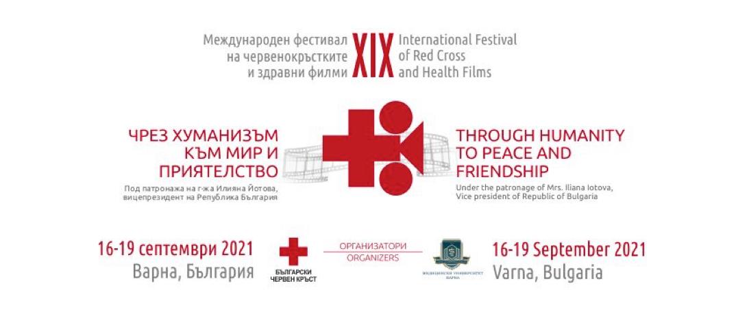Le Festival international de la Croix-Rouge et des films sur la santé