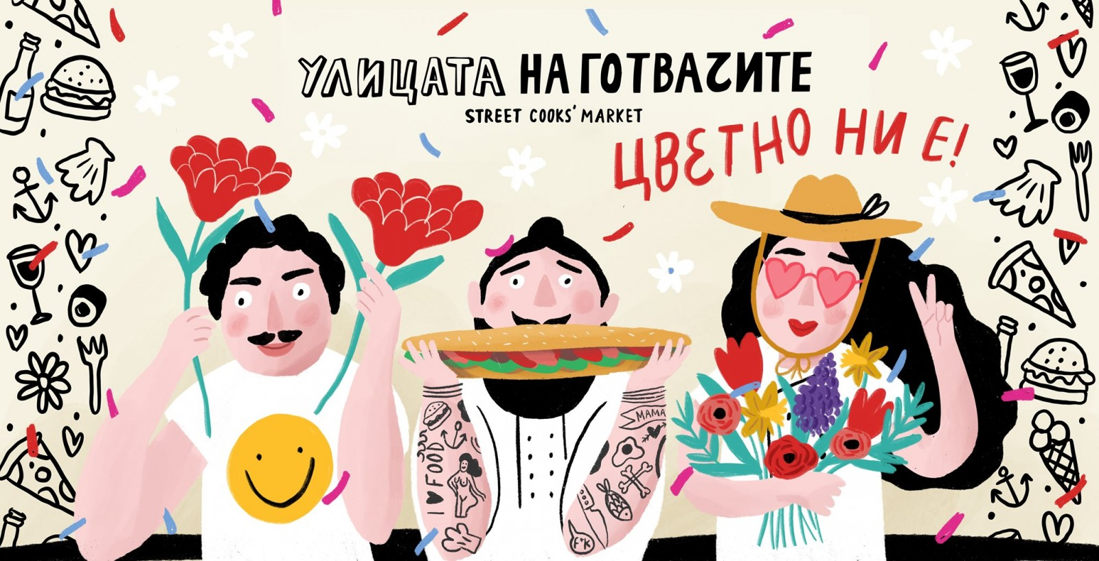 Street cooks' market