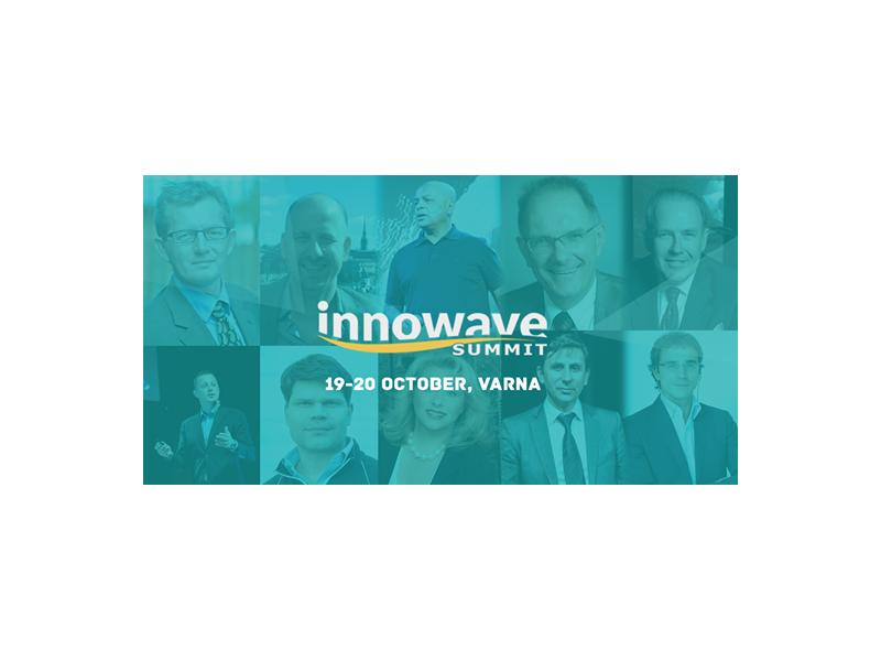 Innowave Summit 2018 - конференция