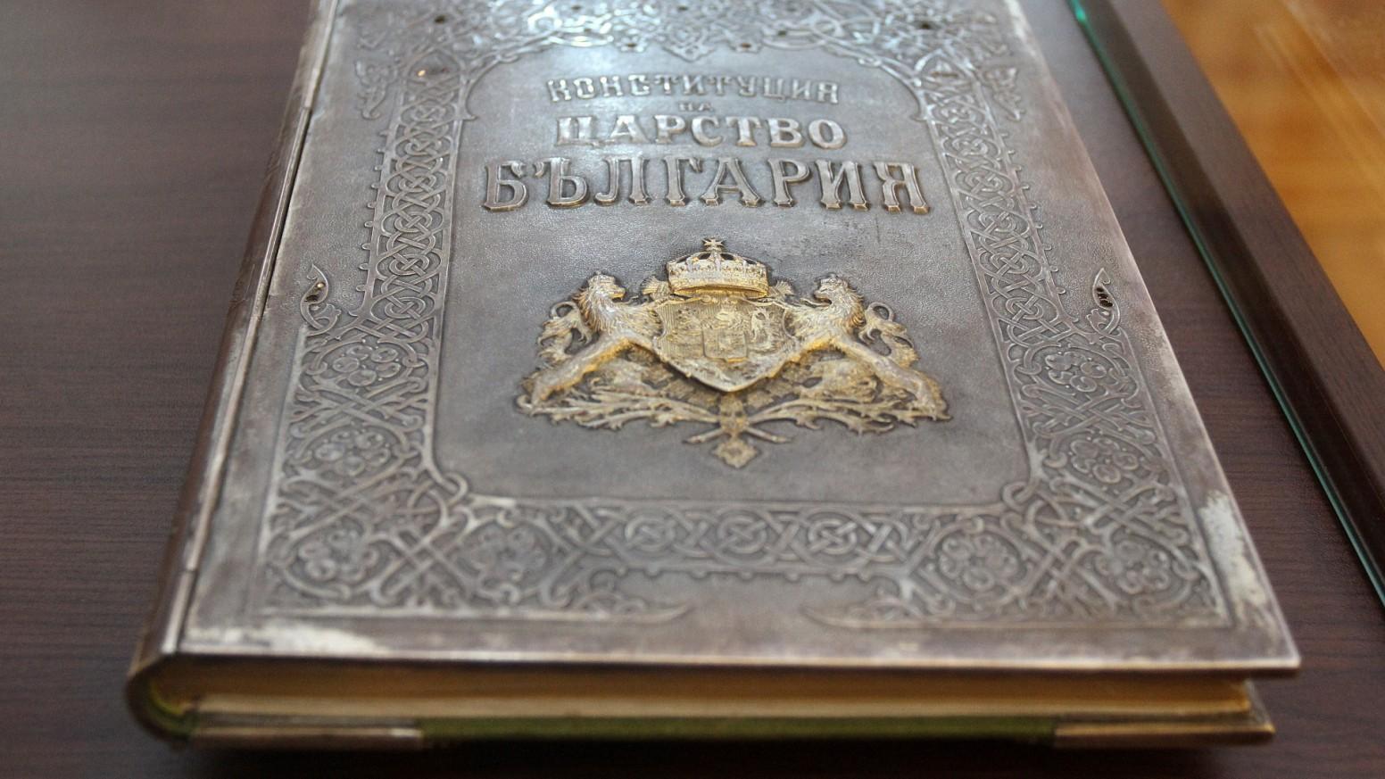110e anniversaire de l'Indépendance de la Bulgarie