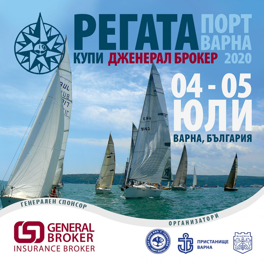 "Regatta ""Port Varna"" 2020"
