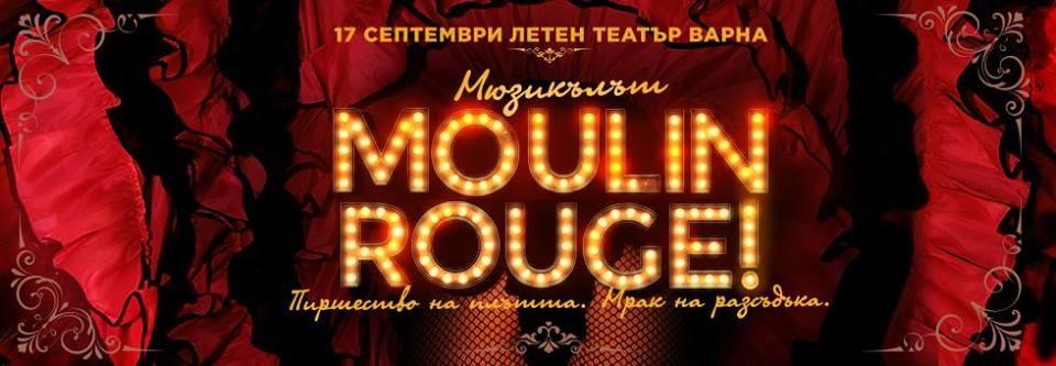 Грандиозният мюзикъл МУЛЕН РУЖ гостува в Летен театър Варна