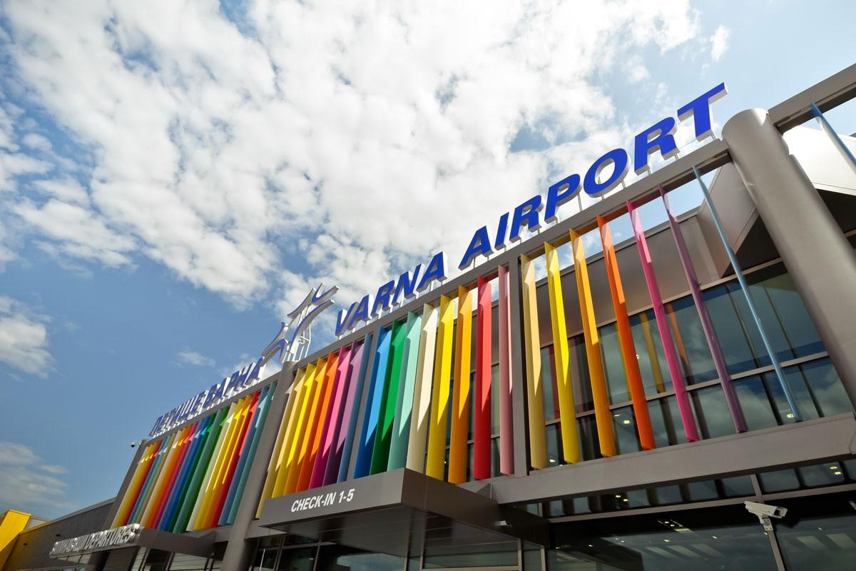 Летище Варна - Терминал 2