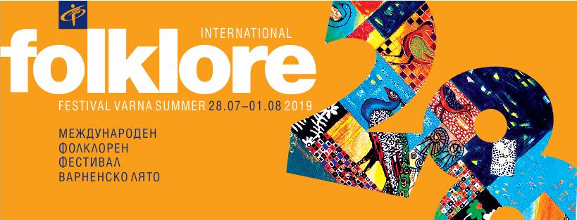 Международен фолклорен фестивал  2019