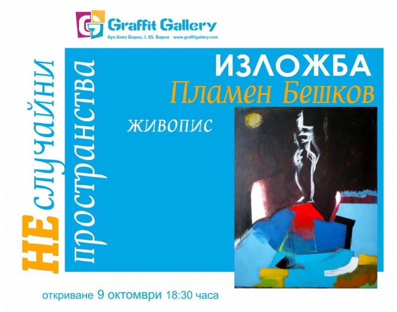 Malerei Ausstellung