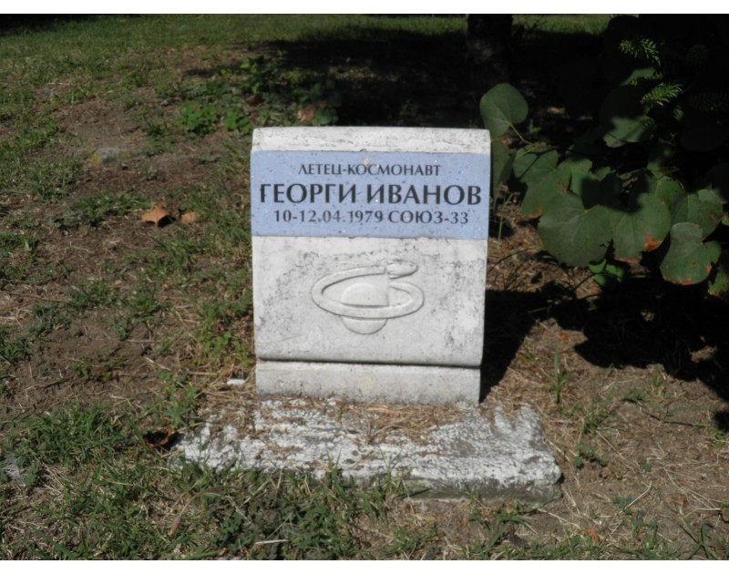 Georgi Ivanov (Cosmonaut)