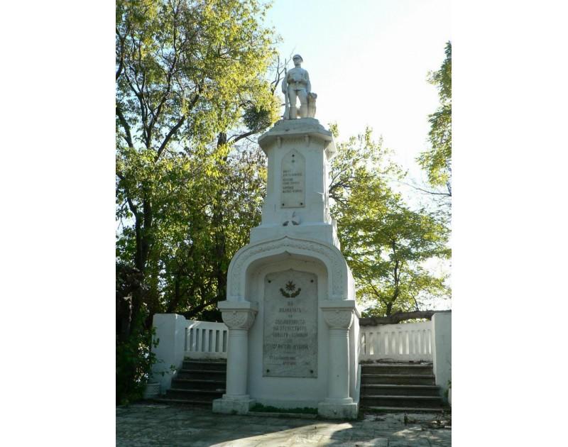 Monument du garde-frontières