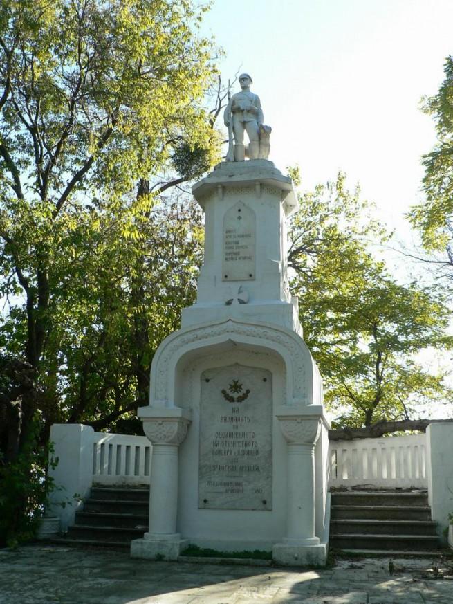 Паметник на граничаря Морската градина във Варна