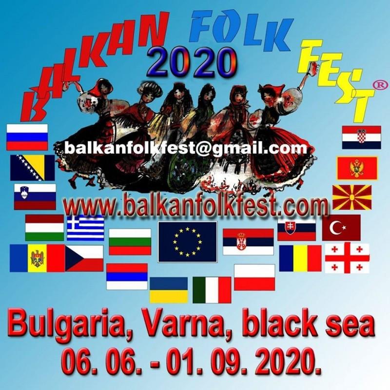 Балкан фолк фест Варна 2020