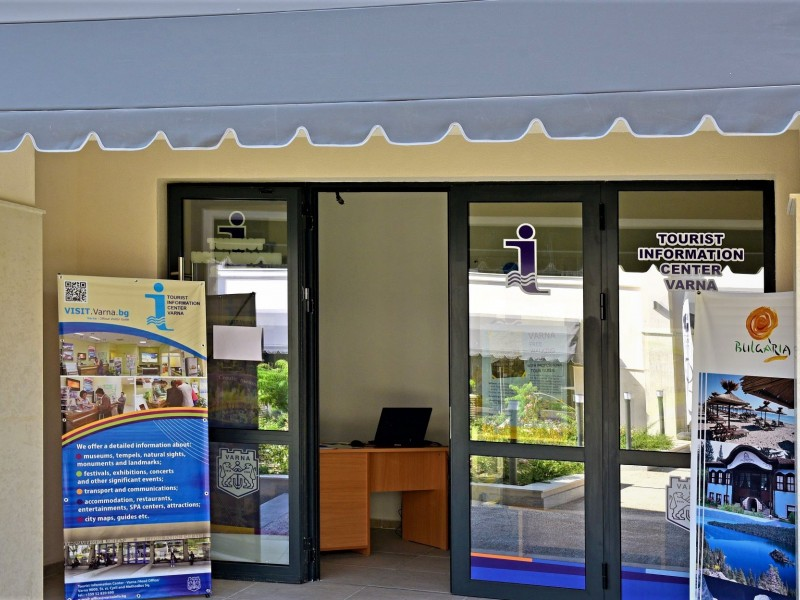 Tourist Information Center - Constantine and Helena Resort