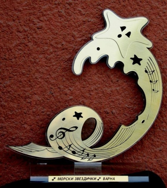 """International competition of vocal art """"Sea Stars"""""""