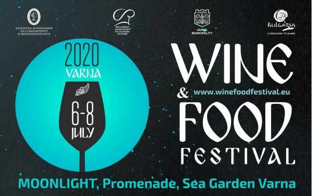 Wine & Food Festival - Varna 2020