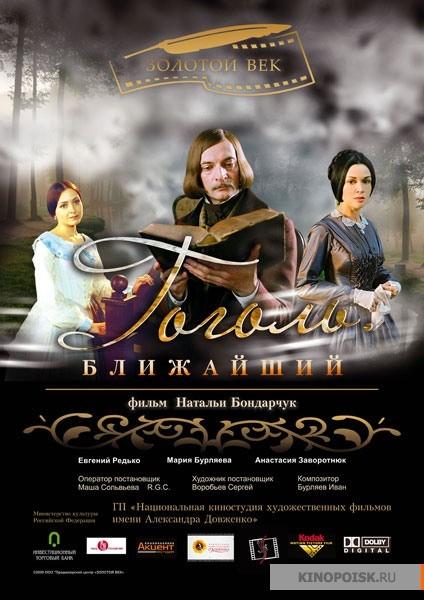 """Славянски форум на изкуствата """"Золотой Витязь"""""""