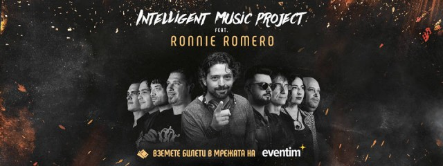 Intelligent Music Project feat. Ronnie Romero, concert