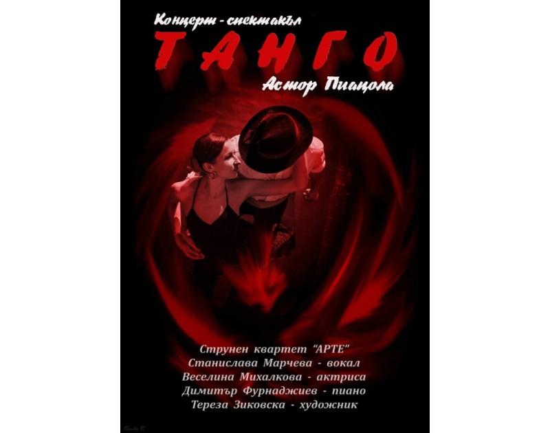 Tango avec Piazzolla