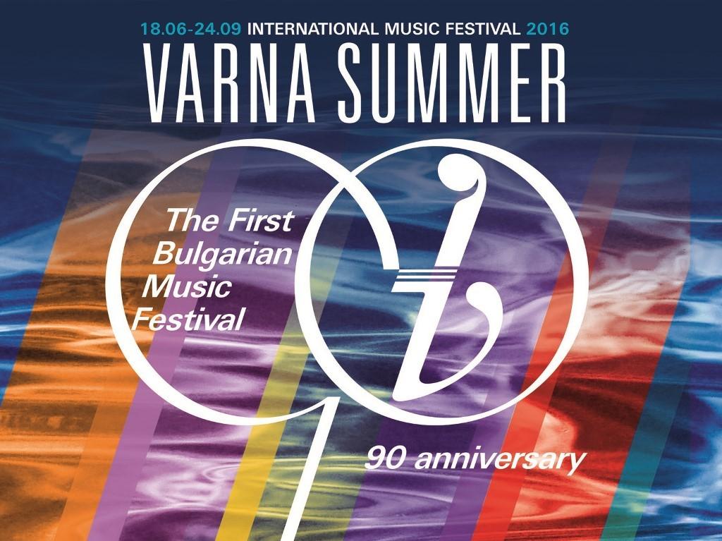 ММФ Варненско лято`16 - Modern Art Orchestra, Унгария