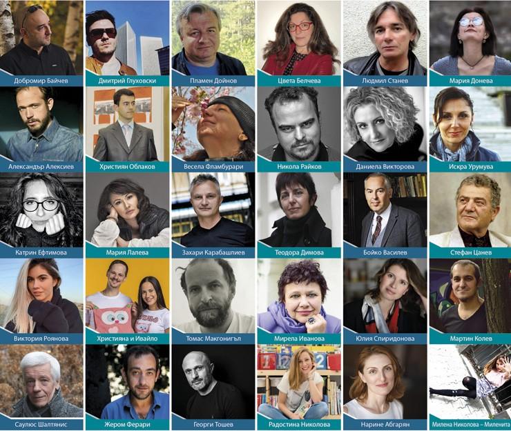 """Internationales Literaturfestival """"Varna Lit"""""""