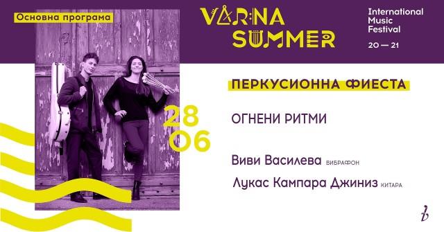 Internationales Musikfestival Varnaer Sommer - Perkussion Fiesta 1 Feuer- Rythmen