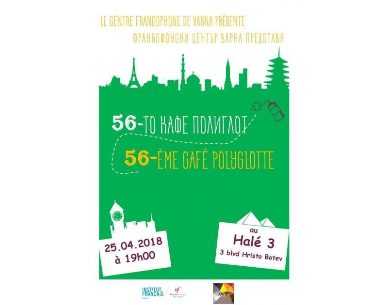 56ème Café Polyglotte