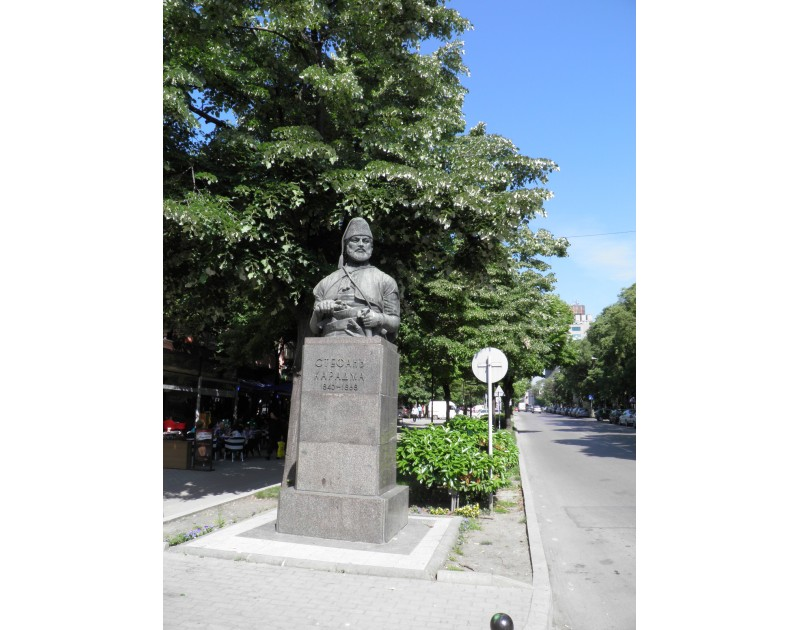 Monument to Stefan Karadzha