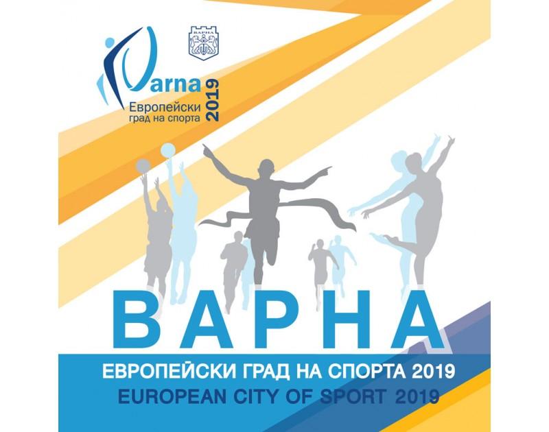 Varna - European City of Sport 2019