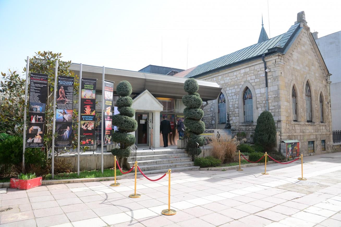 Програма на Държавен Куклен Театър- м. май 2018