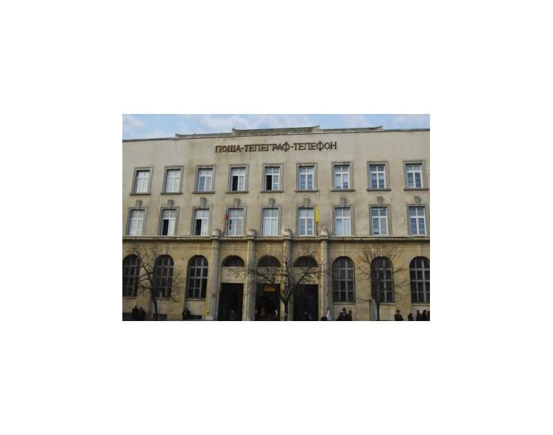 La Poste centrale de Varna