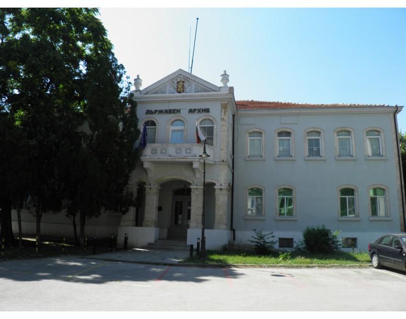 Държавен архив - Варна
