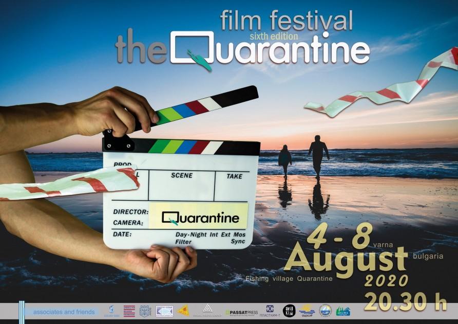 """The Quarantine"" international film festival"