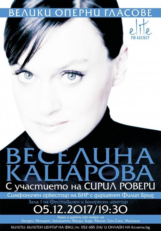 Great Opera Voices- Veselina Katsarova in Varna